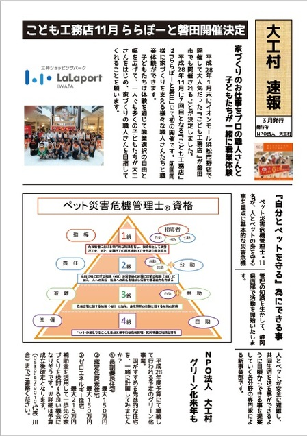Vol.3(裏面).jpg