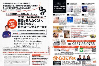 nisiokenntiku20180331-2.jpg