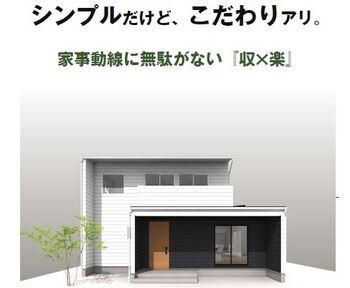 nagatakennkou20210313.JPGのサムネイル画像