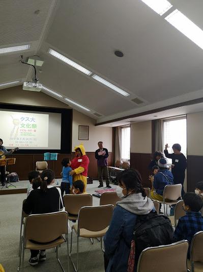 クスノキ大学文化祭 楽器とダンス.jpg