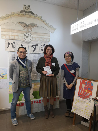 磐田クスノキ大学文化祭.jpg